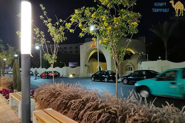 Al Kawthar district
