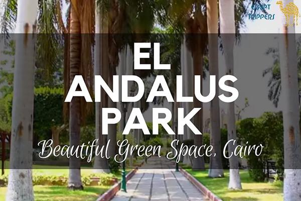El-Andalus Park