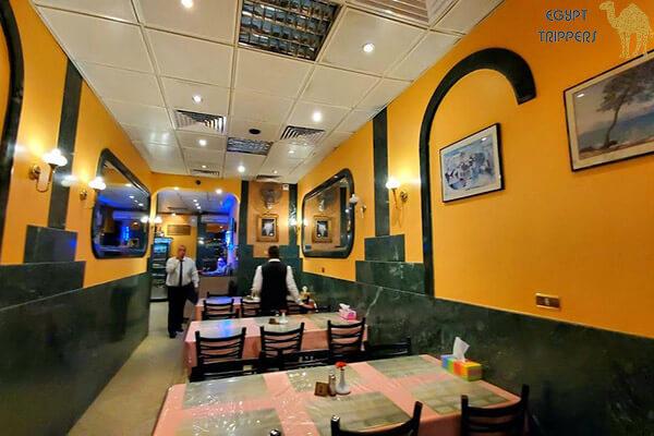 Makka Restaurant