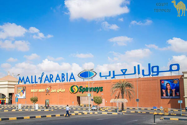 Mall of the Arabs