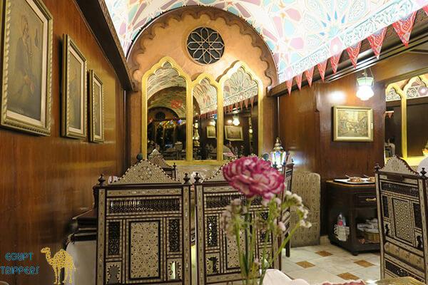 Naguib Mahfouz Restaurant & Café