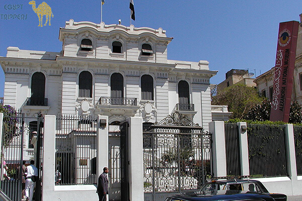 National Museum of Alexandria