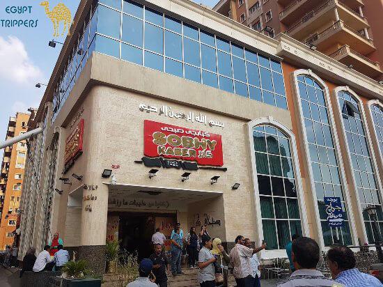 Subhi Kabir Restaurant