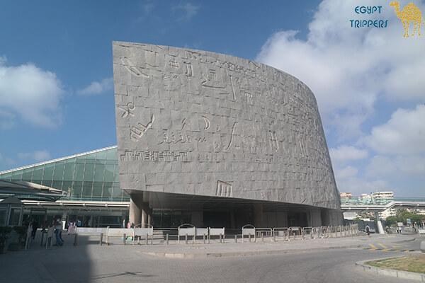 The Museum of Bibliotheca Alexandrina