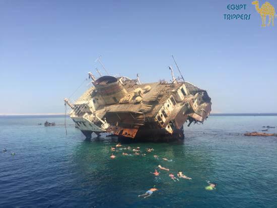 The ship Gharqana