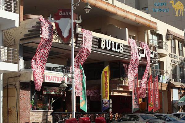 Bulls Restaurant