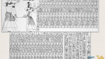 names of pharaohs