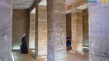 The Amada Temple